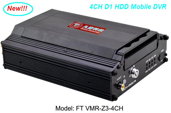 4CH D1 Vehicle HDD Mobile DVR