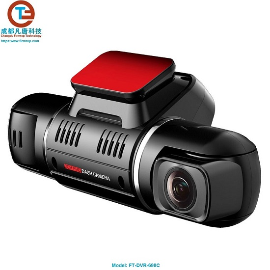 2CH 1080P Car Dashboard Camera